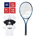 【マラソン中3%OFFクーポン】バボラ ピュアドライブ2021 2020(Babolat PURE DRIVE 2021)300g 101435 硬式テニスラケット ランキング入賞