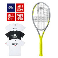 【5%OFF!クーポン発行中】ヘッドグラフィン360+エクストリームプロ2020(HEADGRAPHENE360+EXTREMEPRO)315g235300硬式テニスラケット