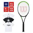 ウィルソン ブレード 100UL v7.0 2020(Wilson BLADE 100UL v7.0)265g WR014111 硬式テニスラケット