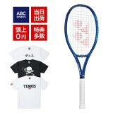 ヨネックス イーゾーン 100L ディープブルー 2020(ez100ldb)硬式テニスラケット