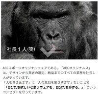 ABCオリジナル福袋