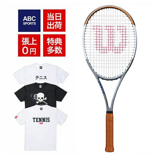 テニス, ラケット  98 16x19 v7.0 2020Wilson BLADE 98 16x19 v7.0 ROLAND GARROS305g WR045411