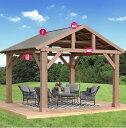 ガゼボ ウッドガゼボ Wood Gazebo 約366cm×427cm×高さ300cm 柱径約18cm ガーデン YARDISTY 庭 屋根 小屋 パーゴラ 東屋 あづまや 日本語説明書付き