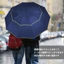自動開閉 折りたたみ傘 風に強い ダブルキャノピー 完全遮光 晴雨兼用 CtopxCone 自動開閉折り畳み傘 2重構造 耐風撥水10本骨140CM男女兼用 丈夫 大型 大きな傘 梅雨対策 収納ポーチ付き (ブルー)