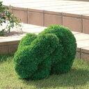 ガーデントピアリー ウサギS サイズ W25×D55×H32cm