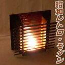 【送料込み・税込み】斜めシェードランプ