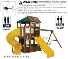 大型遊具セダーサミットルックアウトロッジプレイセンター大型プレイジムジャングルジム大型キッズスペース滑り台ブランコすべり台遊具CedarSummit