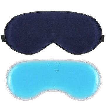 アイマスク 温熱 ホット 冷却 パック 温冷両用アイマスク マッサージビーズ 目の疲れ 浮腫みやクマ解消 寝室や旅行中の安眠に最適 (紺色)