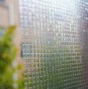 貼るだけで モザイクガラス レトロガラス 擦りガラス 磨りガラス 窓ガ...