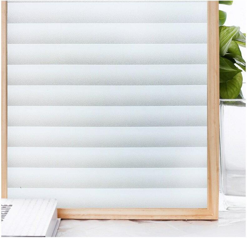 貼るだけで すりガラス 完全目隠し レトロガラス 擦りガラス 磨りガラス 窓ガラス フィルム 窓 めかくしシート ガラスフィルム 断熱シート 紫外線カット 遮光 飛散防止 目隠し シール テープ 貼ってはがせる 外から見えない 網ガラスも適用(ブラインド 44.3 × 200cm)