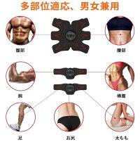 VAVACO腹筋ベルトEMS腹筋トレーニングフィットネスマシンダイエット腹筋トレお腹腕腹筋器具男女兼用8段階調節6モード日本語取扱説明書付き