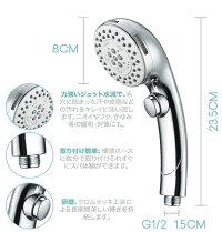 AquaLove-シャワーヘッド/5段階モード/ストップボタン/節水シャワー国際汎用基準G1/2クロムメッキ