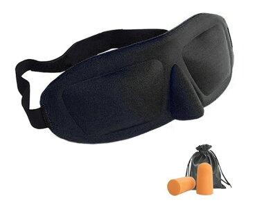 3Dアイマスク 3Dアイマスク 睡眠 アイマスク 立体型 軽量 安眠 アイマスク 圧迫感なし究極の柔らかシルク質感 睡眠 旅行 仮 眠 眼精疲労 疲労回復に最適 耳栓 収納袋付き (ブラック)