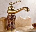 洗面用 アンティーク 混合水栓 蛇口 シングルレバー ランプ型 ヨーロ...