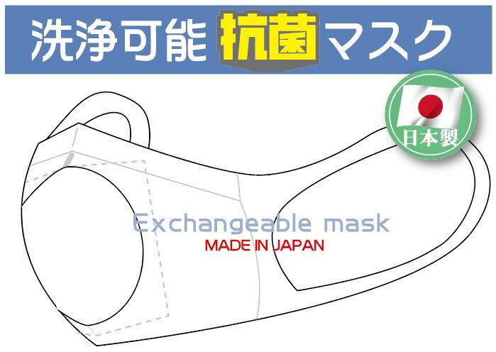 シャープ マスク ホームページ