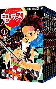 鬼滅の刃 コミック 1-23巻セット 全巻セット セット きめつのやいば キメツノヤイバ