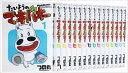 たいようのマキバオー コミック 1-16巻セット