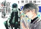 【漫画】黄昏流星群コミック1-56巻セット全巻【中古】