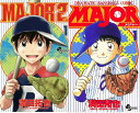 MAJOR(メジャー)78巻 + MAJOR2nd 16巻シリーズセット/漫画全巻セット 合計94冊セット【中古】