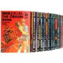 機動戦士ガンダム THE ORIGIN 全24巻完結セット (角川コミックス・エース)全巻セットコミック【中古】