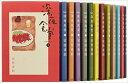 【漫画】【中古】深夜食堂 <1〜22巻> 安倍夜郎【全巻セッ...