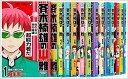 【中古】超能力者斉木楠雄のΨ難 コミック 1-26巻 セット全巻【中古】