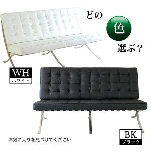 YS-2012スツールWH/BKBARCELONAChairバルセロナチェア【リプロダクト品】【当店オリジナル】