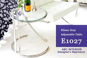 アイリーン テーブル サイドテーブル アジャスタブルテーブル ミッドセンチュリー アールデコ アール・デコ デザイナーズ リプロダクト オリジナル