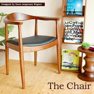 ザ・チェア the Chair ハンス・J・ウェグナー ザ・チェアー ダイニングチェア 椅子 イス デザイ...