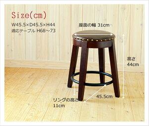 kc-7ウィンザーチェア木製カウンターチェアカウンタースツール【当店オリジナル】(501-140613-001)