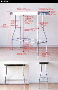 【送料無料】【smtb-k】【w4】グロスカウンターテーブルトレンディカウンターテーブル50'Sアメリカンレトロバーテーブル長方形