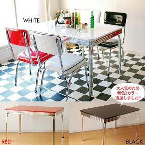 グロスダイニングテーブルトレンディカウンターテーブル50'Sアメリカンレトロバーテーブル長方形