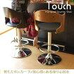 大人気昇降式木製カウンターチェアーバーチェアー【タッチJY-095-1】ブラウン/ブラックカウンターチェアー