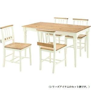 PM-859ダイニングテーブル(メーカー直送)食堂テーブル食卓パイン材カントリー白東谷株式会社【送料無料】
