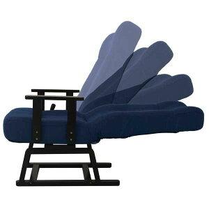 83-992藍色83-993灰色コイルバネ回転式高座椅子晶BLGYポケットコイル食卓無段階リクライニング安全設計シニアヤマソロ新築お祝い父の日母の日プレゼントヤマソロ【送料無料】
