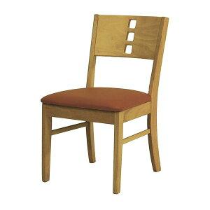 ダイニングチェア VC ジブリ C 食堂 FOX いす ダイニングチェアー 椅子 イス 洋風 北欧風 無垢 シンプル アーム付き 肘かけ ターニー Ghibli TARNY 【送料無料】