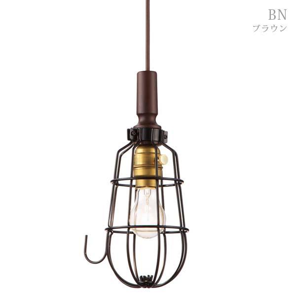 AW-0367V(BN) ART WORK STUDIO アートワークスタジオ ハンドランプペンダント Hand lamp-pendant ブラウン 4.5畳以下 白熱球【送料無料】