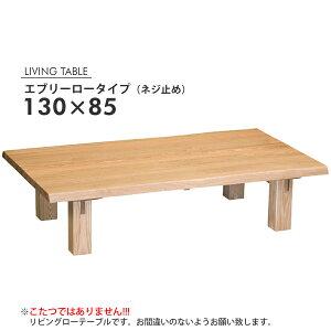 【送料無料】モリモクMORIMOKU