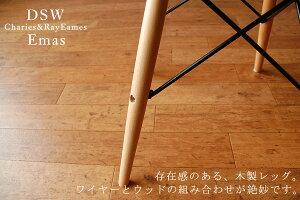 PC-0116DSWパッチワークイームズチェアシェルチェアPC-016WB木製レッグ(ドゥエルレッグ)eamesイームズアームチェアリプロダクト品【当店オリジナル】北欧(501-140203-001)