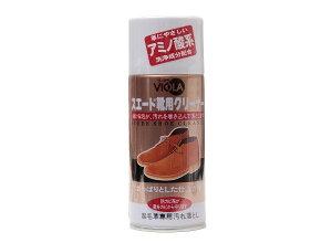 VIOLAヴィオラスエード靴用クリーナー無色/ABCマートSPORTSPLAZA店