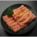 栃木県産 那須三元豚 西京味噌漬け