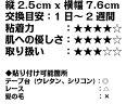 【36枚プロフレックス2】ヘアケア かつら ウィッグ 両面テープ 医療用 かぶれ 粘着 強力 ボンド 低刺激 皮膚貼付 2