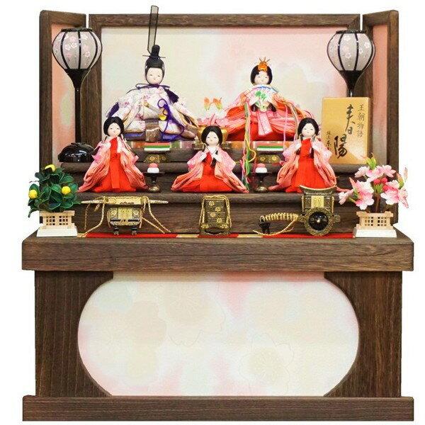 雛匠 東玉 ひな人形 雛人形 コンパクト 3段飾り 段飾り 収納飾り【こるり】35850 巾50cm