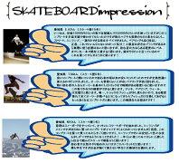 REKONSKATEBOARDCOMPLETESET/リーコンスケートボードコンプリートセット【7.75x31】ハイスペック高品質スケートボードセット/格安スケボーセット【人気のREKONBLAND売れてます!】