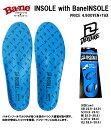 DEELUXE BANE INSOLE /ディーラックス サーモフィット バネインソール/バネ【各サイズ】DEELUXE正規商品 送料無料!!