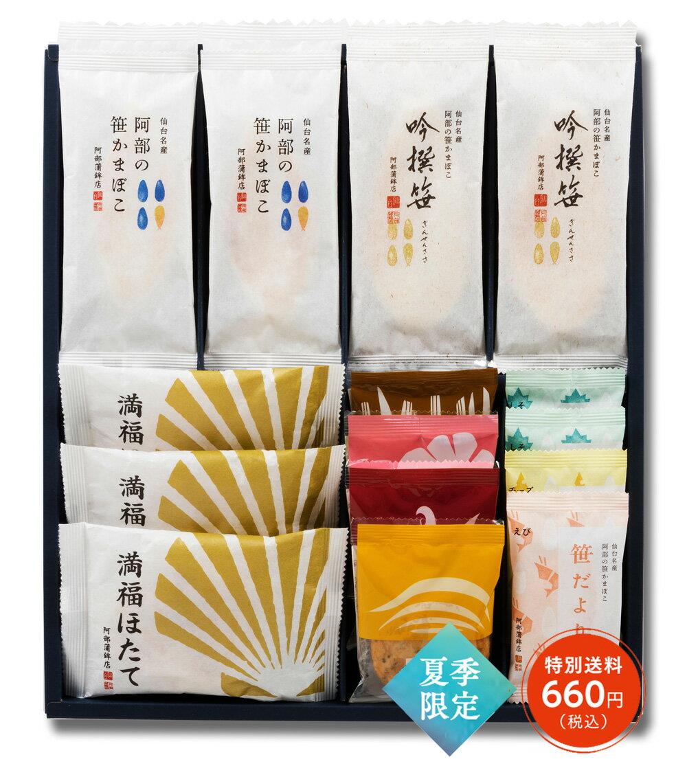 練り物, 笹かまぼこ 61 660 CL-