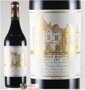 シャトーオー・ブリオン[2003]年 750ml≪2003年ボルドー・ベスト・ワイン≫【フランス/ボルドー赤】