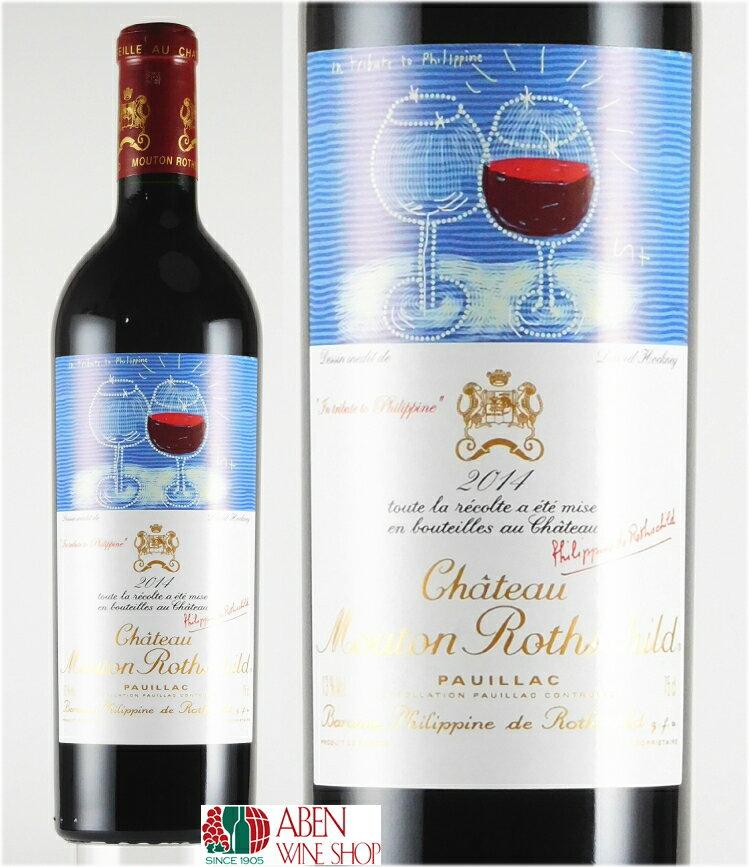 ワイン, 赤ワイン  2014750ml