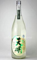 天明中取り壱号純米生酒