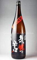 【日本酒】刈穂超弩級気魄の辛口山廃純米生原酒